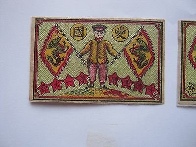 Old Japanese Flag Matchbox Label.design 1.