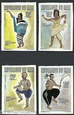 Mali 1996  Sc 840-843 MNH  Folk Dances Costumes - IMPERF - combined postage