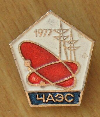 Russian Pin Badge Chernobyl Nuclear Power Plant CNPP Radiation ChAES Metal Stati