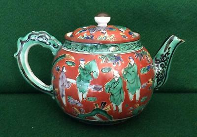 ANTIQUE 18TH 19th CENTURY CHINESE PORCELAIN HAND PAINTED TEAPOT