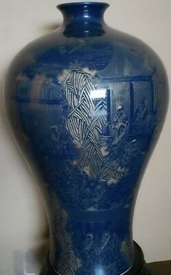 A Blue Glazed Meiping Vase with golden incised decoration with Qianlong Mark