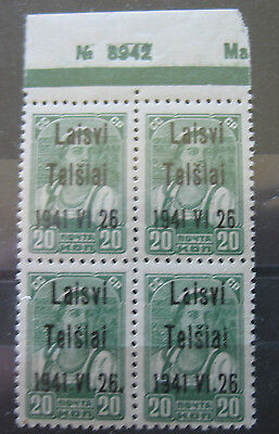 Lithuania Germany Occup Ww2 Telsiai 4 Block Of 4 Mnh  Type 3 Signed Krischke