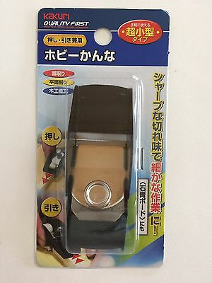Kakuri Carpentry Plane Mini Hobby Kanna Spare blade type Wood working Craft