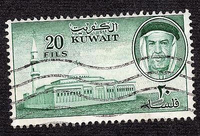 Kuwait 20f Mosque SG152 FINE USED R36755