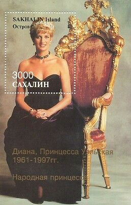 Lady Diana Princess Of Wales Sakhalin Island 1997 Mnh Stamp Sheetlet