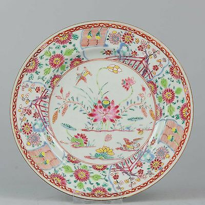 Antique 18th c Yongzheng Qianlong Plate Famille Rose Highly Decorated