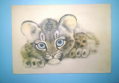 Kitty Snow Leopard, reproduction on fabric, USSR, 1989