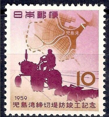 Japan 1959 Kojima Bay Agriculture Machinery Tractors Ploughing Farming Maps MNH