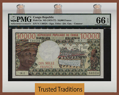 TT PK 5a 1974-77 CONGO REPUBLIC 10000 FRANCS  PMG 66 EPQ GEM UNCIRCULATED!