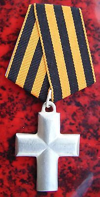 "Imperial Russian White Army Cross ""for Steppe Campaign"" Copy"