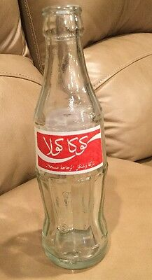 VINTAGE Foreign Coca-Cola MOROCCAN Glass 19.2cL Coke Bottle ARABIC LANGUAGE