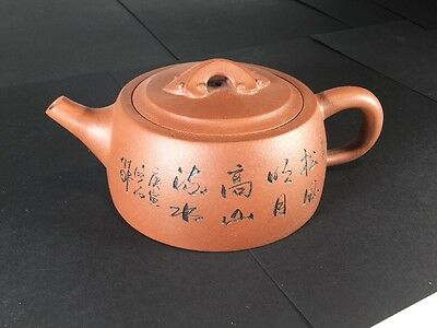 Chinese Yixing Teapot With Incised Calligraphy, Marked 20th Century
