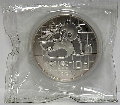 1989 Chinese silver panda coin sealed in mint plastic 1oz. 999Ag
