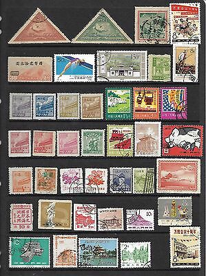 105 China stamps