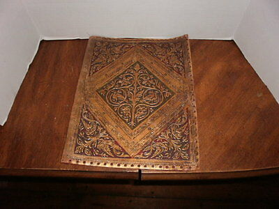 Vintage Leather Embossed Bookcover