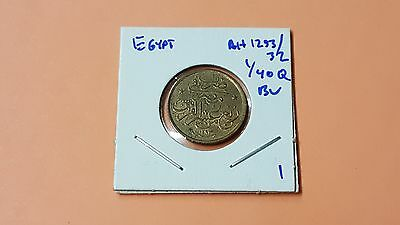 Egyptian Currency Coins, 1906 1/40 Qirsh, Bronze, KM # 287 Uncirculated.  L #C09