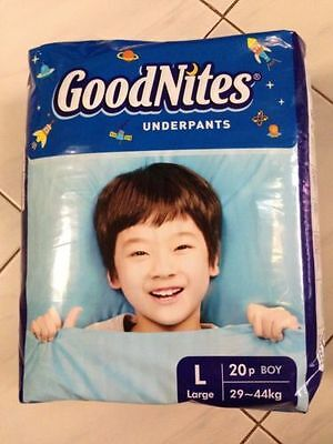 Korean Goodnites Diapers, With resealable sides, opened