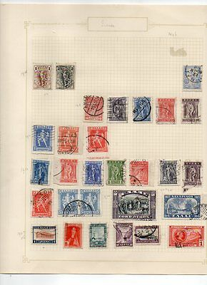 Greece - Vintage Collection Of Postage Stamps