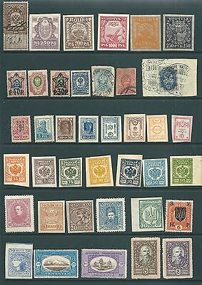 RUSSIA & Early SOVIET UNION - Mint and Used stamp collection