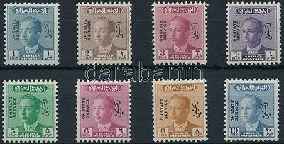 Iraq stamp Official: King Faisal II. set MNH 1958 Mi 187-193 WS227093