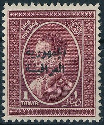 Iraq stamp Overprinted stamp Hinged 1958 Mi 220 WS227088