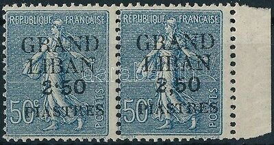 Lebanon stamp Mi 9 pair, on one stamp `2,50` inverted commas MNH 1924 WS232126