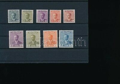 Iraq stamp King Faisal II. 9 unissued values 15F-200F MNH 1957 WS233072