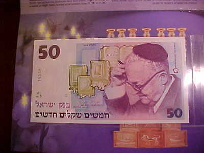 ISRAEL 50th ANNIVERSARY 1998, 50 NEW SHEQALIM, UNCIRCULATED