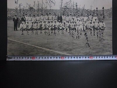 "1934 Tour of Japan Baseball All-Stars BABE RUTH Vintage photo 15"" x 9.8"" (mn14)"