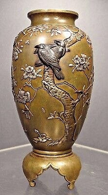 Late 19th C. Meiji Period Japanese Mixed Metal Vase