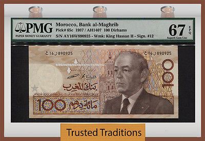 "TT PK 65c 1987 MOROCCO 100 DIRHAMS ""KING HASSAN II"" PMG 67 EPQ SUPERB POP TWO!"