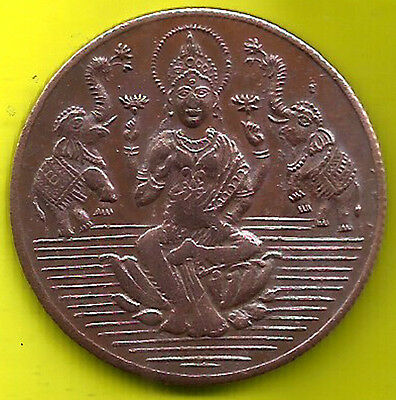 Shree Laxmi ji Half 1/2 Anna 1806  East India Co.Temple Token Coin