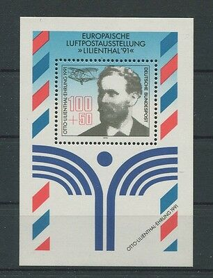 BUND ABART BLOCK 24 DD DOPPELDRUCK ** AVIATION ERROR DOUBLE PRINT RARE! c7561