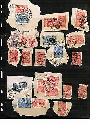 Saudi Arabia early stamps mainly used on piece