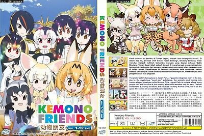 ANIME DVD~Kemono Friends(1-12End)English subtitle&All region FREE SHIPPING+GIFT
