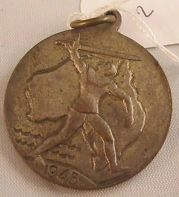 Ww2 Victory Medal 1945