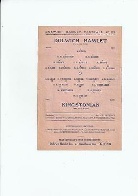 Dulwich Hamlet v Kingstonian Isthmian League Football Programme 1945/46