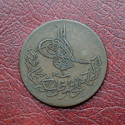 Turkey AH1277 year 1 copper 10 para