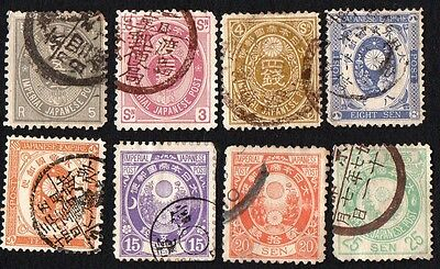 Japan stamp. 1888 -1892 Koban. Cancelled
