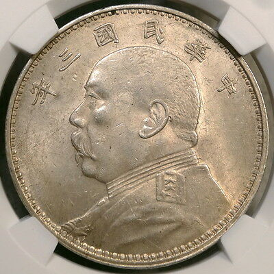 Republic of China Dollar Year 3 (1914), Y-329, Fatman, Uncirculated, NGC Cert