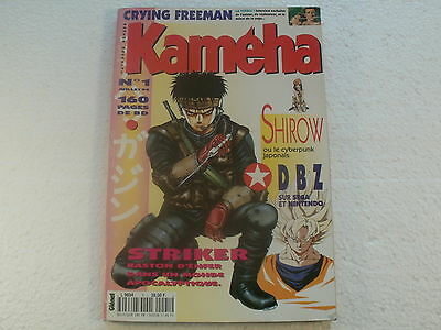 MAGAZINE MANGA Dragon Ball Z : DBZ ** Kaméha ** N°1 / 1994 **  TBE
