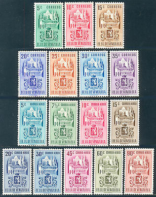 Venezuela 1951, Arms of Caracas and Buildings Set, SC 485/91-C365/73, NG/Used