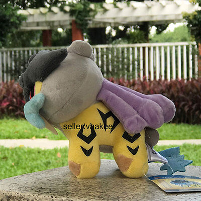 New Raikou Nintendo Pokemon Center Go Plush Toy Cute Stuffed Animal Soft Doll 5""