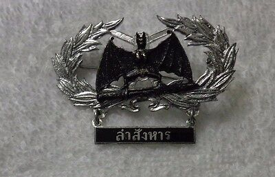 Parachute Badge, Thailand  Special Forces Qualification Badge