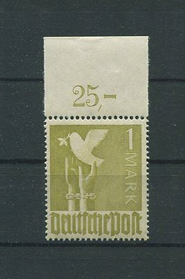 ALL. BES. 959 c P OR ndgz GUTE FARBE OBERRAND postfrisch ** MNH Mi 25.- h0894