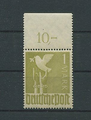 ALL.BES. 959 c P OR dgz GUTE FARBE OBERRAND postfrisch ** MNH Mi 25.- m379