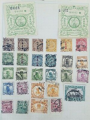 Chinese Imperial Post Republic of China 1897-1930 Antique 29 Stamps Collection