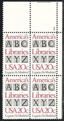 US #2015 20¢ America's Libraries Plate Block MNH