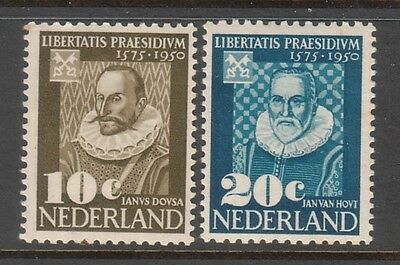 NETHERLANDS....  1950  leyden uni set mint