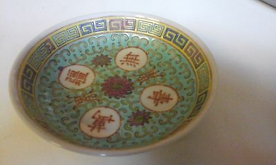 old chinese famille rose polychrome ginger jar+matching plate mid20th century